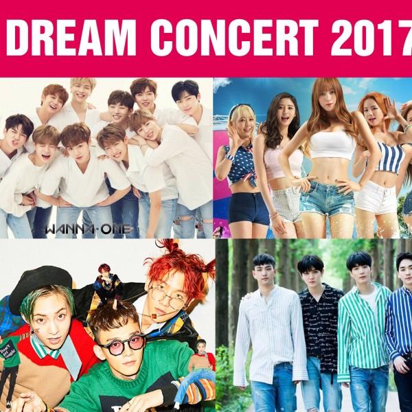 Dream Concert 2017 Lineup Artistes