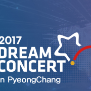 Dream Concert 2017 PyeongChang