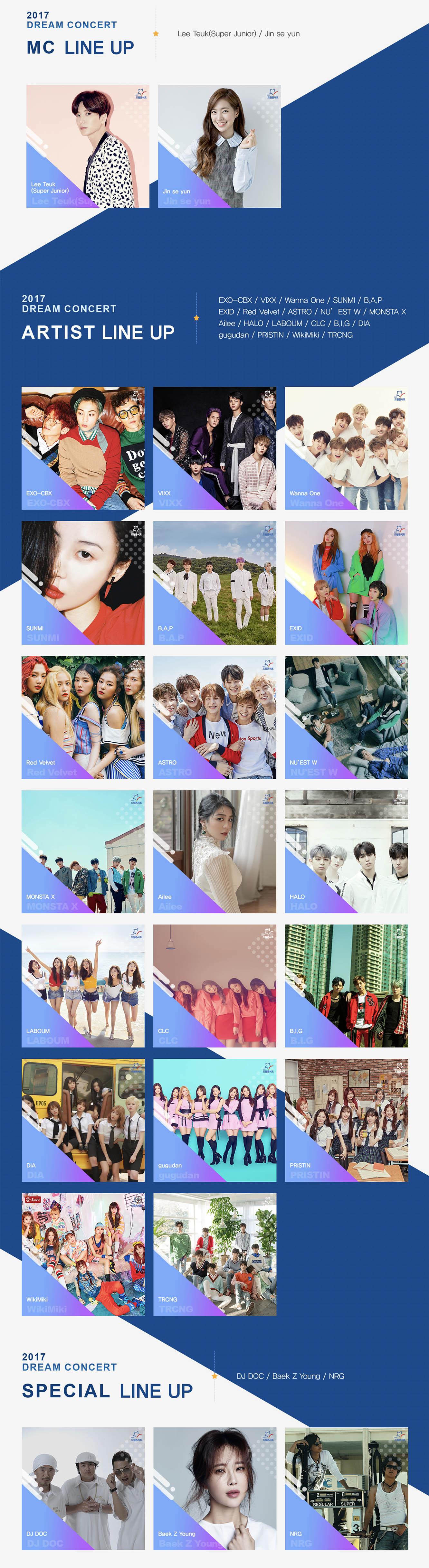 Dream-Concert-2017-Lineup