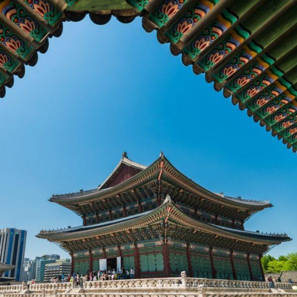 Gyeongbukgung Palace Tour Seoul