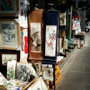 Insadong Antique Gallery