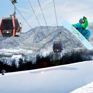 Vivaldi Park Ski Winter Tour Main