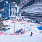 Elysian Ski Resort Korea Tour