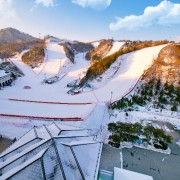 Elysian Ski Resort_Korea_Tour