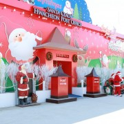 hwacheon-santa-festival-winter