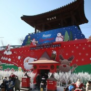 santa-post-hwacheon-famliy-kids