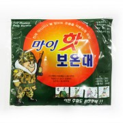 free-gift-winter-Korean-hotpack