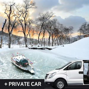 1-day Private car and driver to Nami island area and around Seoul-winter-river