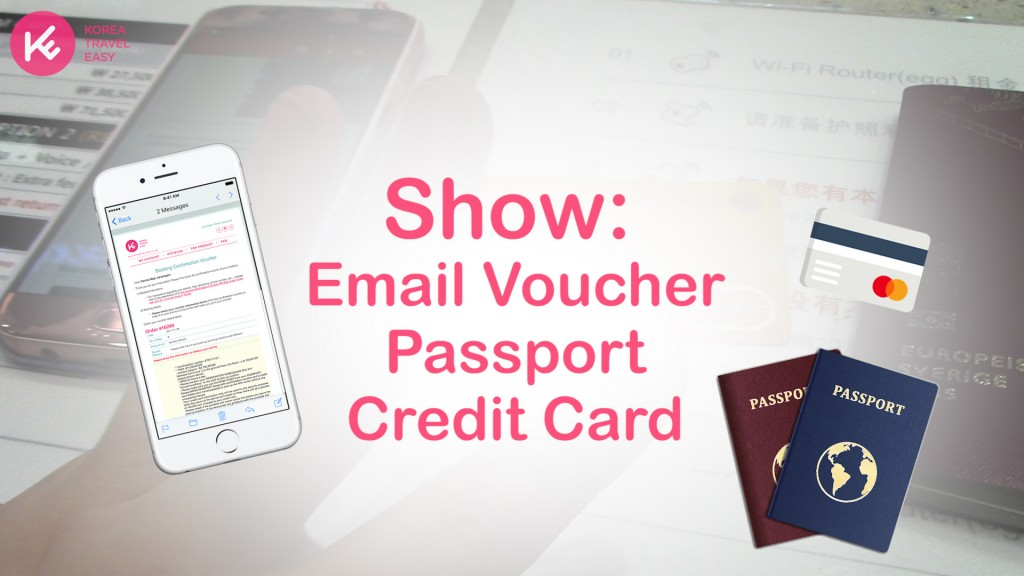 show_pass_email_card