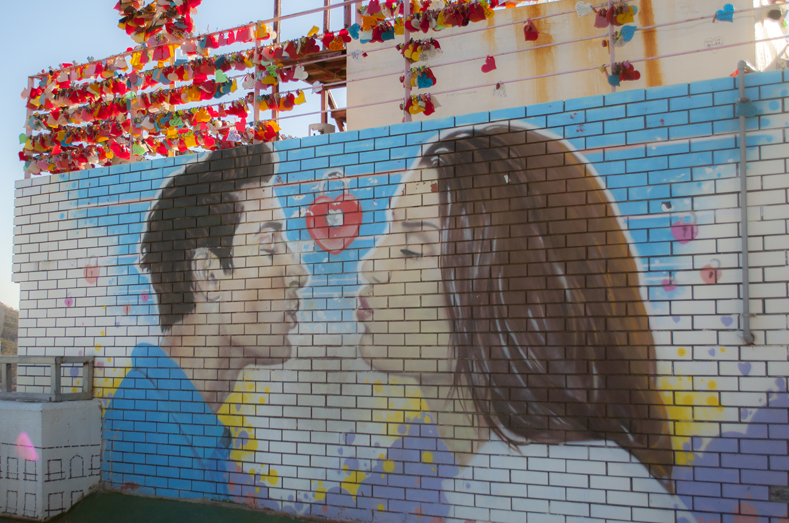 kiss_art_gamcheon_culture_village_busan