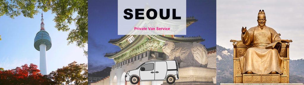 UP TO 12%, Seoul City Tour – PRIVATE Car and Driver (Tourguide option) | KoreaTravelEasy