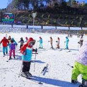 Oak Valley Ski Resort Tour