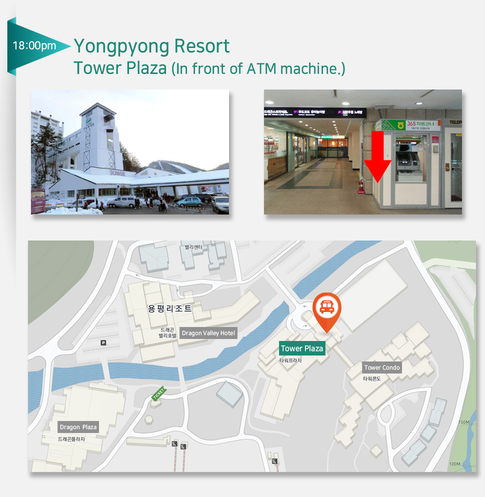 1800pm_Yongpyong_TowerPlaza