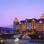Alpensia-Ski-Resort