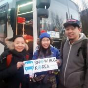 Alpensia Yongpyong Ski Resort Bus Tour