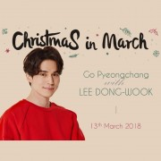 Lee Dongwook christmas in march go pyeongchang