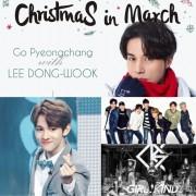 goblin-location-tour-lee-dong-wook-k-pop-concert-kim-samuel-btob-girlkind