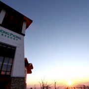 korea-ski-yongpyong-resort-sunrise-sunset-yongpyong-gondola