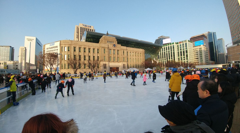 Seoul Ice Skating Rink