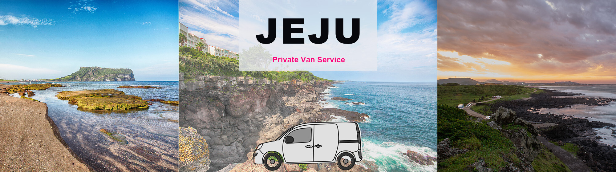 Jeju Island Tour – PRIVATE Car with Tour Guide (East or West) | KoreaTravelEasy