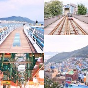 Busan City Tour_Gimhae_Railbike_Songdo_Skywalk_Gukje_Market_Gamcheon_Village