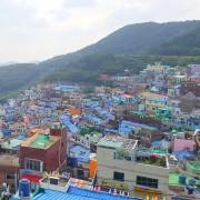 Gamcheon Cultural Village Busan_