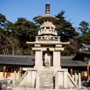 Bulguksa_Temple_pagoda