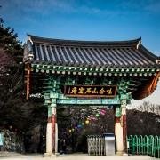Seokguram_grotto