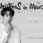 goblin-lee-dong-wook-tickets-fan-event-flyer