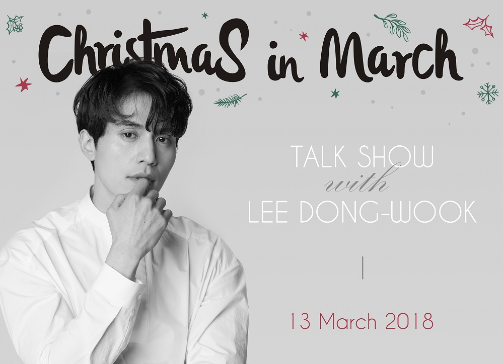 goblin-lee-dong-wook-tickets-fan-event-flyer
