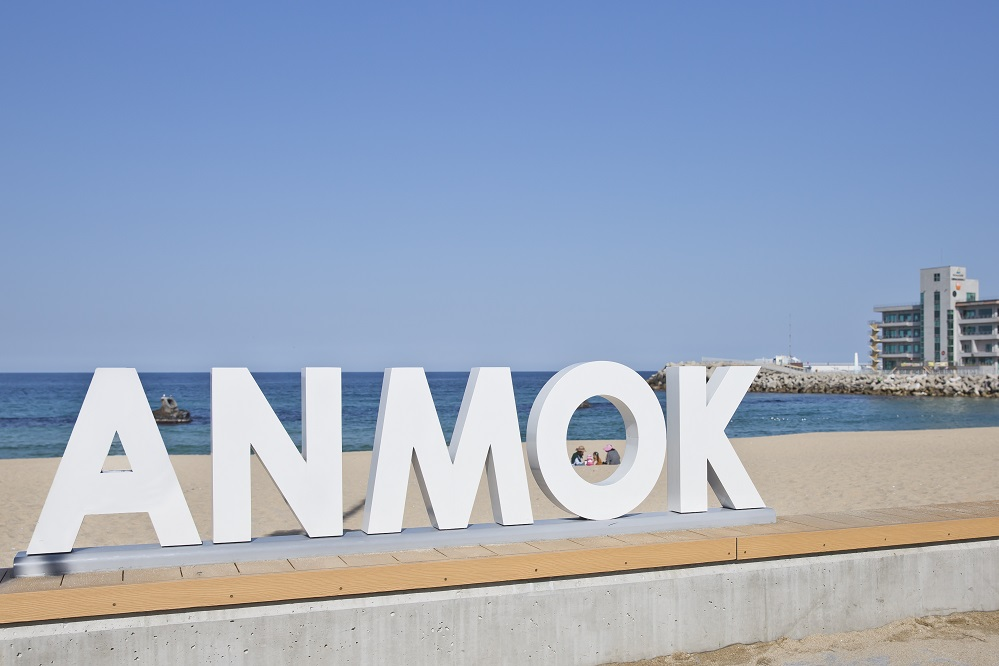 goblin-location-tour-gangneung-anmok-beach-coffee-street-ocean-sign