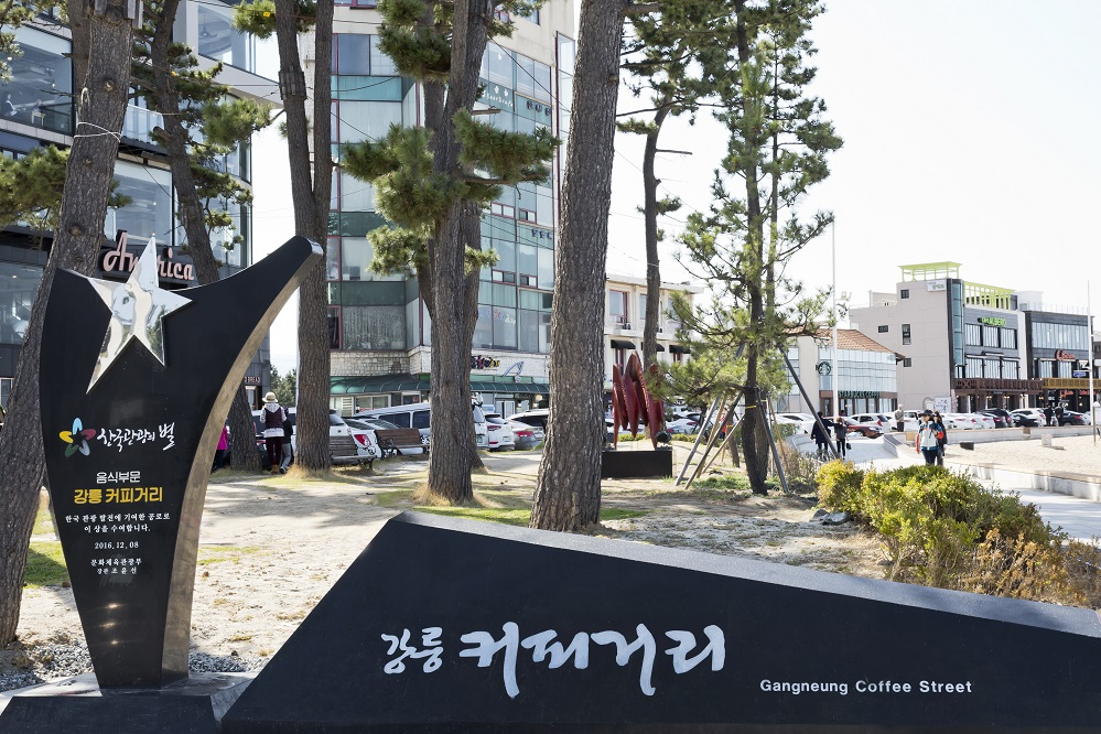 goblin-location-tour-gangneung-anmok-beach-coffee-street-sign