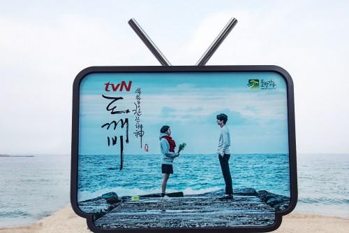 goblin-location-tour-gangneung-jumunjin-beach