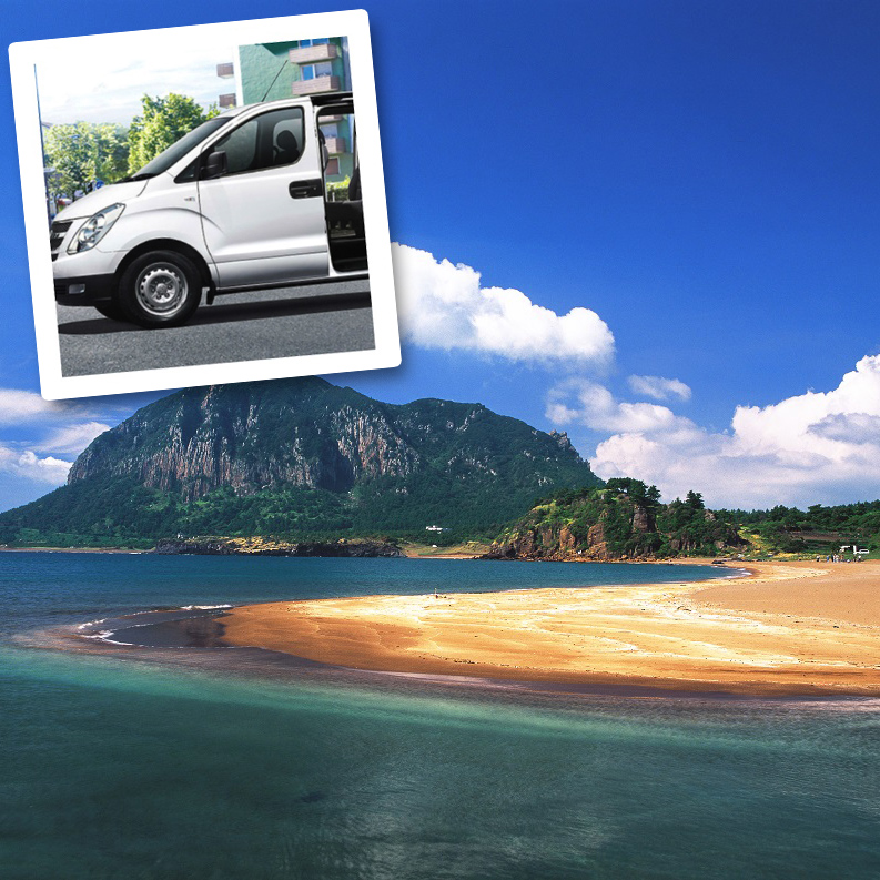 UP TO 27%, Jeju Island Tour – Private Van with Tour Guide (East or West) | KoreaTravelEasy