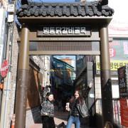 chuncheon-myeongdong-dak-galbi-street-sign