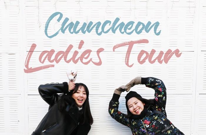 Day Tours | KoreaTravelEasy