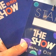 sbs-mtv-the-show-tickets-pass