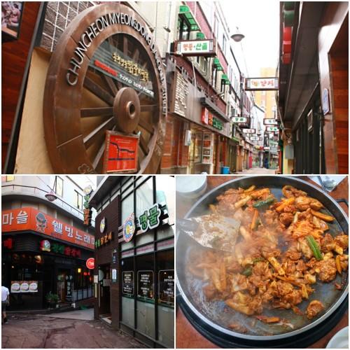 chuncheon_korean_food_dak_galbi_myeongdong_street_alley