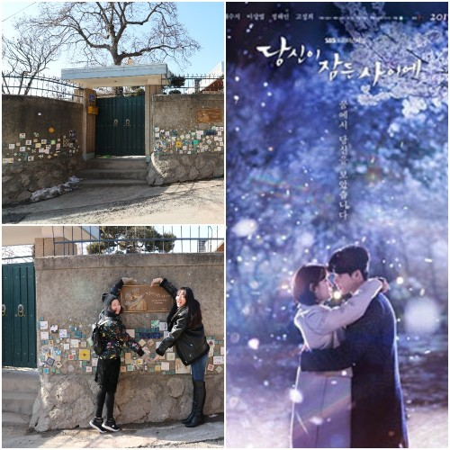 while_you_were_sleeping_k_drama_filming_site_locations
