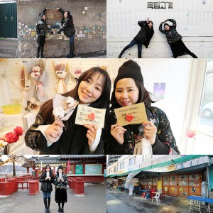 chuncheon-dakgalbi-nami-seom-island-friends-one-day-trip