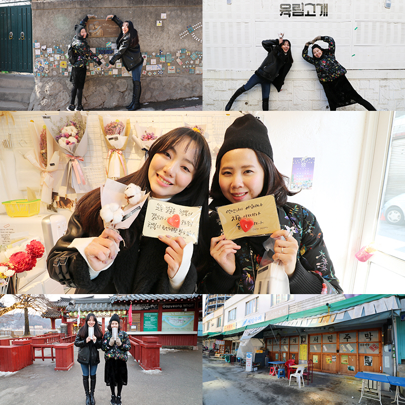 UP TO 30%, Chuncheon Sights, Bites, and Shopping with Nami Island Day Tour (2018 Nov. 1st ~ 23th) | KoreaTravelEasy