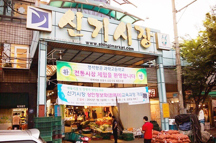 incheon-singi-market-2018