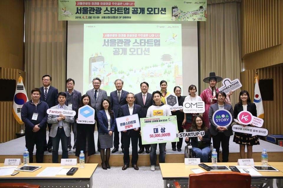 KoreaTravelEasy - 서울관광마케팅 2018 오디션