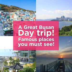 great-busan-day-trip-famous-places-blog-post