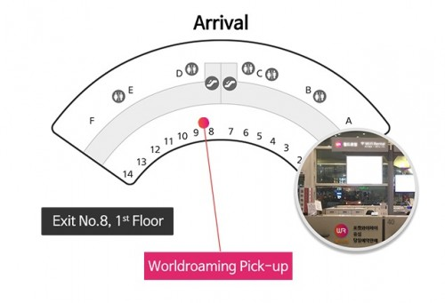 incheon-pick-up-sim-card-exit-no-8