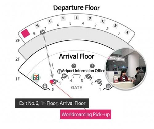 incheon-terminal-2-pick-up-sim-card-exit-no-6