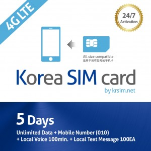 5-days-korea-sim-card-4g-unlimited-data-mobile-number-local-voice-krsim
