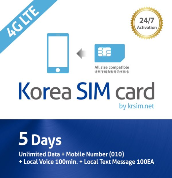 UP TO 40%, Prepaid Data SIM Card with 4G LTE Unlimited Data in Korea