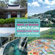Busan-private-tour-best-of-busan-family-fun-pop-culture-tour,relaxing-with-nature-itinerary