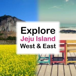 explore-jeju-iland-west-and-east-side-blog
